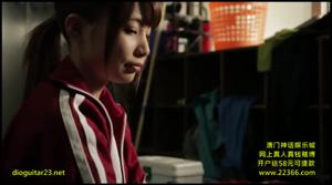 Что значит быть женщиной тренером в Японии - скриншот #21