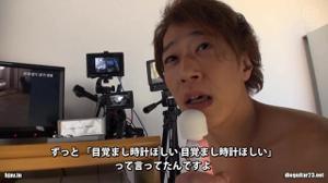 Японка часто оказывается в ситуациях группового секса - скриншот #7