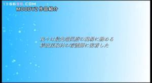 Молодую японскую училку ебут всем универом - скриншот #19