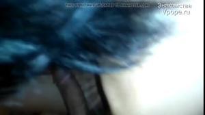 Диана дает стразу троим - скриншот #8