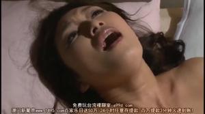 Азиатка изменяет мужу с тремя его коллегами - скриншот #1