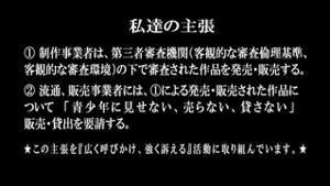 Сисястая японка ебется со стариками - скриншот #21