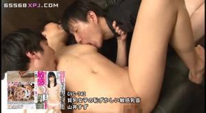 Японская шлюшка пускается во все тяжкие, проше говоря по кругу - скриншот #20