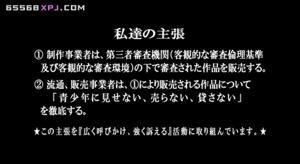 Японская шлюшка пускается во все тяжкие, проше говоря по кругу - скриншот #21