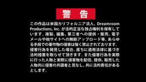 Японские извращенцы - скриншот #21
